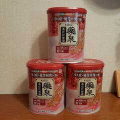 バスロマン缶/入浴剤温泉♨️気分~~🥰 正月2日に買った、バスロマン‼️ 180…(2枚目)