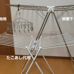 DAIKI/お洗濯グッズ 数年前から、私の洗濯物干し用品は、 この…