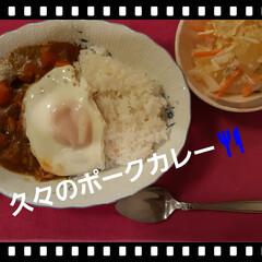 今日の晩ご飯 久しぶりにカレー🍛だよ😃 私の隠し味のア…