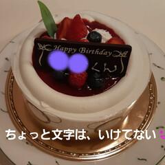 シャトレーゼ/お誕生日 おっさん息子くんの 誕生日、おめでとうね…(2枚目)