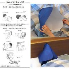 三菱製紙/マイドーム/仮眠/睡眠/熟睡/睡眠環境/...