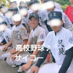 只見高校野球部/感謝/笑顔/思い出/オール オッケー!/涙はまだ出さない/... 🍀ベスト32🍀  7月7日 全国高等学校…(3枚目)