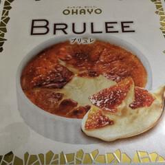 ブリュレ/アイス/美味しいもの ohayoのキャラメルブリュレ パリパリ…(1枚目)