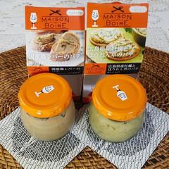 パテ/ご飯/パン 娘が🍷と共に買ってきた品…  ♡国産鶏レ…