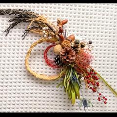 正月飾り/木の実/ハンドメイド/雑貨/ドライフラワー ♡お正月 ♡飾り  一応、サンプルのつも…(1枚目)