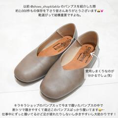 タイアップ/パンプスコーデ/靴/靴下/パンプス/雑貨 ▽  \大人気スクウェアトゥパンプス/ …(2枚目)