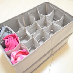 靴下収納/靴下/ニトリ/節約/積み重ね/収納アイデア 靴下収納シリーズ  靴下収納に最適なニト…