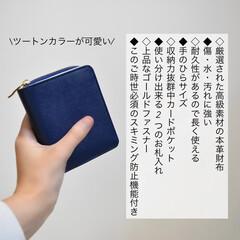 整理整頓/本革/レディース財布/財布/収納/収納グッズ/... ▽  \二つ折り財布はコレに決まり/  …(2枚目)