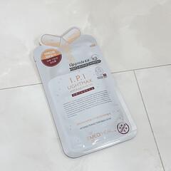メディヒール I.P.I ライトマックス アンプル マスク EX 5枚セット MEDIHEAL 韓国コスメ IPI パック スキンケア(シートマスク)を使ったクチコミ「今日のフェイスパックはこれ。  田中みな…」