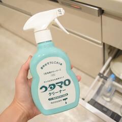 ウタマロクリーナー | ウタマロ(その他洗剤)を使ったクチコミ「ウタマロは香りも良いし 色んな場所に使え…」