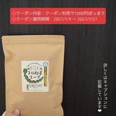 時短レシピ/温活/ネバ活/タイアップ/カフェ風/寒さ対策  \ ヌルねばスープでネバ活・温活 / …(5枚目)