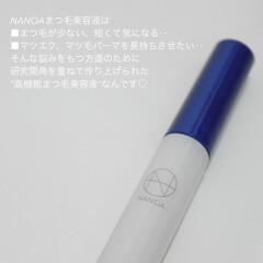 まつ毛美容液/まつ育/ナノア/タイアップ/雑貨 \まつ毛美容液はNANOA/  美容皮膚…(2枚目)