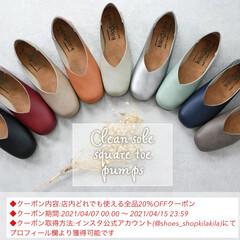 タイアップ/パンプスコーデ/靴/靴下/パンプス/雑貨 ▽  \大人気スクウェアトゥパンプス/ …(4枚目)