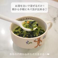 時短レシピ/温活/ネバ活/タイアップ/カフェ風/寒さ対策  \ ヌルねばスープでネバ活・温活 / …(4枚目)