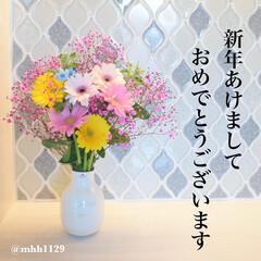 ケーラー/花瓶/花/生花/収納/雑貨/... 明けましておめでとうございます🎍  20…