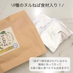 時短レシピ/温活/ネバ活/タイアップ/カフェ風/寒さ対策  \ ヌルねばスープでネバ活・温活 / …(2枚目)