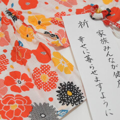 七夕/100均/節約/ダイソー/簡単/おしゃれ/... 七夕のお願いごとを書きました。  ほんと…