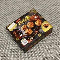 チョコレート/チョコ/期間限定/パイの実/お菓子 期間限定のお菓子に手を出しがち(笑)  …