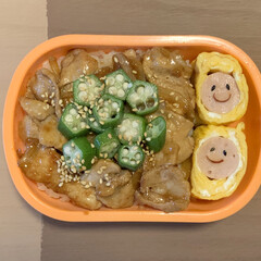 生姜焼き弁当/LIMIAごはんクラブ/お弁当 今日のおべんと。  ・生姜焼き丼 ・ギョ…