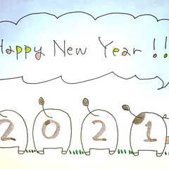 手描き/新年のご挨拶/元日 あけましておめでとうございます🐮🍵  昨…