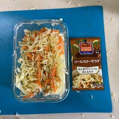 S&Bシーズニング コールスローサラダ 13g S&B SB エスビー食品(スパイス、ハーブ)を使ったクチコミ「作り置きというほどではありませんが 混ぜ…」