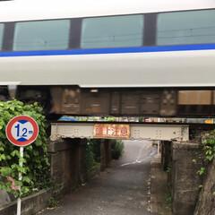 風景/はじめてフォト投稿 西日本一低い高架下?しかしチャリンコ軍団…