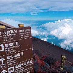 富士登山の思い出/富士登山/富士山山頂/富士山/登山/旅行/... 初の富士山🗻は、最高でした*・゜゚・*:…