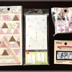 雑貨/手紙/文房具/シール/ダイソー 【DAISO】購入品…♪ 右上のマスキン…
