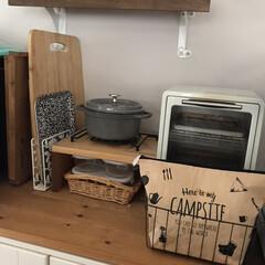 トースター オーブントースター おしゃれ 2枚 縦型 オリジナルレシピ付 コンパクト キッチン家電 プレゼント ラドンナ Toffy トフィ―オーブントースター | Toffy(トースター)を使ったクチコミ「我が家のお鍋収納。 ご飯を炊く用のストー…」(1枚目)