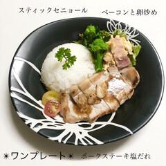 塩だれ/ポークステーキ/ワンプレート/晩ご飯/おうちごはん/簡単 今日の晩ご飯 は、 ワンプレート✨ …(1枚目)