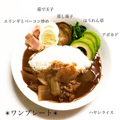 ハヤシライス/ワンプレート/おうちごはん/簡単/時短レシピ 今日の晩ご飯 は、 ✴︎ハヤシライスワ…(1枚目)