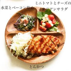 イタリアンサラダ/ミニトマト/とんかつ/紫水菜/料理/晩ご飯/... 水菜とベーコンの炒め物が #うちの定番料…