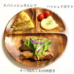 料理/スパニッシュオムレツ/ちくわ/簡単レシピ/晩ご飯/おうちごはん 今日の晩ご飯 は、 ✴︎チーズinち…