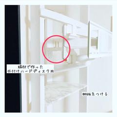 スタープラチナ TVセッターフリースタイル M/Lサイズ 角度調節機能付 スチール・プラスチック製 ホワイト TVSADVA126LW | スタープラチナ(壁掛け金具)を使ったクチコミ「アイデアにもちょこちょこ出てくる壁掛けテ…」(6枚目)