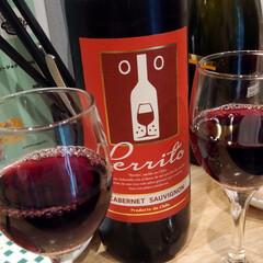 ワイン飲み放題/ごちぶらナンバ/パンとワインとグラタンと/ローマケン/白ワイン/赤ワイン/... ごちぶらナンバ続き ローマケンのワイン飲…(9枚目)