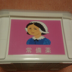ラミネート/薬箱/収納/雑貨/ハンドメイド/DIY/... ニトリの薬箱。白で物足りないので。ラミネ…