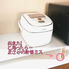 ホットプレート/棚/キッチン/セリア/ハンドメイド/収納/... キッチン収納のDIY✨ 寸法を間違ってし…(5枚目)