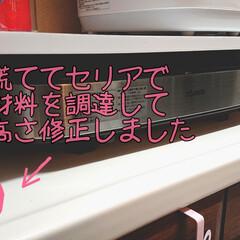 ホットプレート/棚/キッチン/セリア/ハンドメイド/収納/... キッチン収納のDIY✨ 寸法を間違ってし…(6枚目)