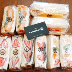 おうちカフェ/だし巻き玉子サンド/フルーツサンド/サンドイッチ 今年オープンした『サンドイッチショップe…