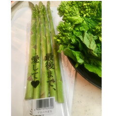 食材/レシピ/おつまみ/簡単/時短/ヘルシー/... 美味しそうだな~と思って買ったアスパラガ…