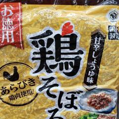 お試しあれ/旨い/業務スーパーのおすすめ 炊きたてのご飯に混ぜ混ぜして、ガツガツ食…(1枚目)