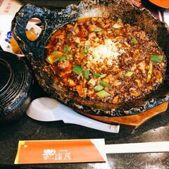 麻婆豆腐/令和元年フォト投稿キャンペーン 麻婆豆腐