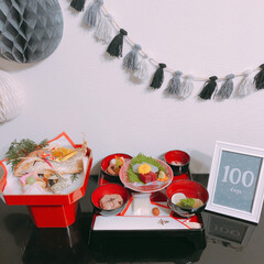 100日祝い/お食い初め/令和元年フォト投稿キャンペーン 100日祝い✩*.。 お食い初め⑅︎◡̈…