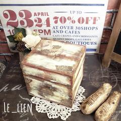 木箱リメイク/木箱/リメイク雑貨/インテリア/雑貨/100均/... 数年前の夫の作品です。セリアの木箱をアン…