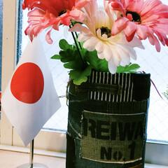 日の丸/令和/令和の一枚/フォロー大歓迎/LIMIAインテリア部/ハンドメイド/... 今日も日の丸と令和缶でお祝いムードに。皆…