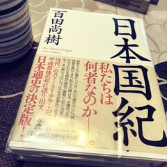 日本/歴史/コーヒーブレイク/読書/フォロー大歓迎 仕事の後のコーヒーブレイクのお供。日本の…