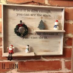 クリスマス雑貨/ディスプレイラック/フォロー大歓迎/インテリア/雑貨/DIY/... このディスプレイミニラック にはクリスマ…