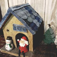 クリスマス雑貨/デニムリメイク/百均リメイク/リメイク/ハムスターハウス/ダイソー/... 先程のハムスターハウス、季節によって小物…