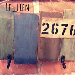 キーフック/フック/かまぼこ板DIY/かまぼこ/かまぼこ板リメイク/かまぼこ板/... かまぼこ板で作ったキーフックです。以前ハ…