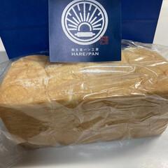 生食パン 今日兄嫁さんからパンをもらいました。 ノ…